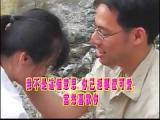 Retro Porno aus Taiwan – Pornostar aus Taipeh